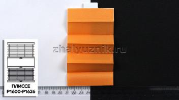 Жалюзи плиссе с тканью Креп Перла, цвет Оранжевый для вертикальных и откидных окон, каталог Амиго
