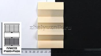 Жалюзи плиссе с тканью Креп Перла, цвет Персиковый для вертикальных и откидных окон, каталог Амиго