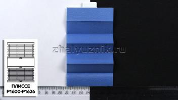 Жалюзи плиссе с тканью Креп Перла, цвет Синий для вертикальных и откидных окон, каталог Амиго