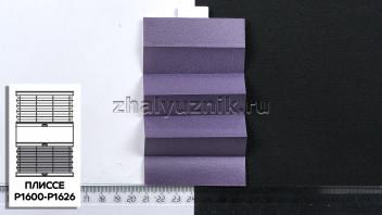 Жалюзи плиссе с тканью Креп Перла, цвет Сиреневый для вертикальных и откидных окон, каталог Амиго