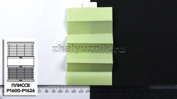 Жалюзи плиссе с тканью Креп Перла, цвет Светло-зелёный для вертикальных и откидных окон, каталог Амиго