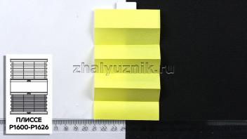 Жалюзи плиссе с тканью Креп Перла, цвет Светло-жёлтый для вертикальных и откидных окон, каталог Амиго