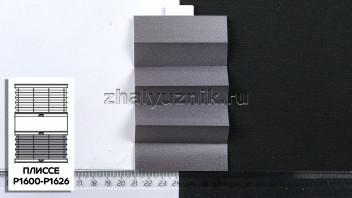 Жалюзи плиссе с тканью Креп Перла, цвет Тёмно-серый для вертикальных и откидных окон, каталог Амиго