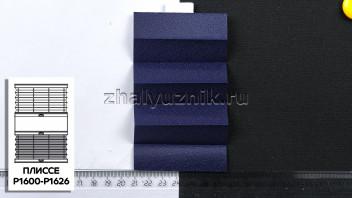 Жалюзи плиссе с тканью Креп Перла, цвет Тёмно-синий для вертикальных и откидных окон, каталог Амиго