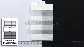 Жалюзи плиссе с тканью Лима, цвет Белый для вертикальных и откидных окон, каталог Амиго