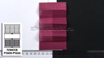 Жалюзи плиссе с тканью Лима, цвет Бордовый для вертикальных и откидных окон, каталог Амиго