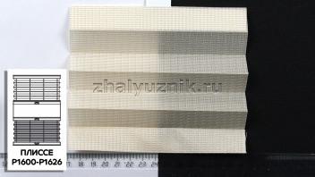Жалюзи плиссе с тканью Микены, цвет Бежевый для вертикальных и откидных окон, каталог Амиго