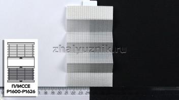 Жалюзи плиссе с тканью Микены, цвет Светло-серый для вертикальных и откидных окон, каталог Амиго