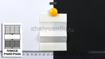 Жалюзи плиссе с тканью Мираж, цвет Белый для вертикальных и откидных окон, каталог Амиго