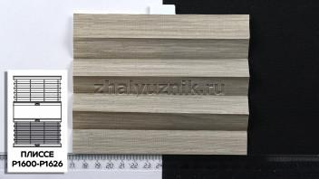Жалюзи плиссе с тканью Мираж, цвет Бежевый для вертикальных и откидных окон, каталог Амиго