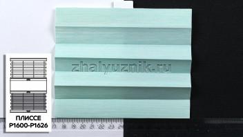 Жалюзи плиссе с тканью Мираж, цвет Бирюзовый для вертикальных и откидных окон, каталог Амиго