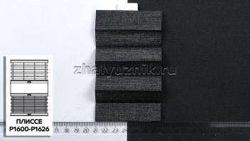Жалюзи плиссе с тканью Мираж, цвет Чёрная икра для вертикальных и откидных окон, каталог Амиго