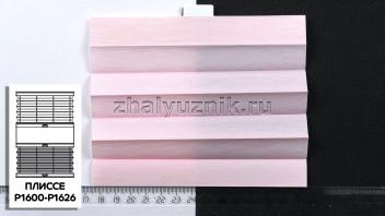 Жалюзи плиссе с тканью Мираж, цвет Фламинго для вертикальных и откидных окон, каталог Амиго