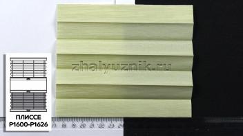 Жалюзи плиссе с тканью Мираж, цвет Резеда для вертикальных и откидных окон, каталог Амиго