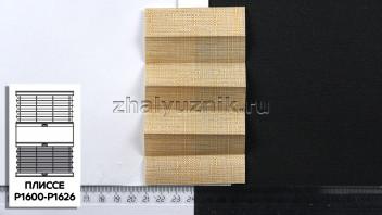 Жалюзи плиссе с тканью Миссури, цвет Бежевый для вертикальных и откидных окон, каталог Амиго