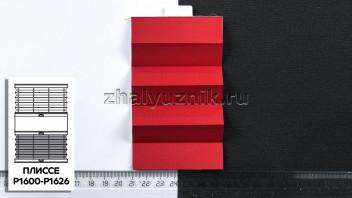 Жалюзи плиссе с тканью Ноктюрн В/О, цвет Красный для вертикальных и откидных окон, каталог Амиго