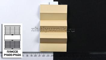Жалюзи плиссе с тканью Ноктюрн В/О, цвет Кремовый для вертикальных и откидных окон, каталог Амиго
