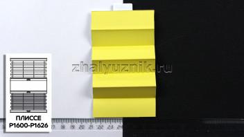 Жалюзи плиссе с тканью Ноктюрн В/О, цвет Лимонный для вертикальных и откидных окон, каталог Амиго