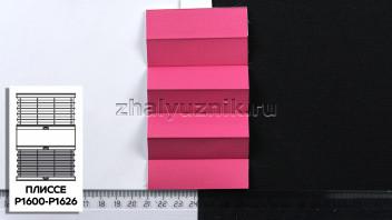 Жалюзи плиссе с тканью Ноктюрн В/О, цвет Розовый для вертикальных и откидных окон, каталог Амиго