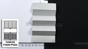 Жалюзи плиссе с тканью Ноктюрн В/О, цвет Серый для вертикальных и откидных окон, каталог Амиго