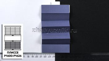 Жалюзи плиссе с тканью Ноктюрн В/О, цвет Синий для вертикальных и откидных окон, каталог Амиго