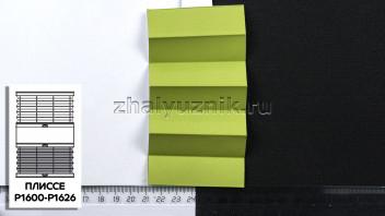 Жалюзи плиссе с тканью Ноктюрн В/О, цвет Зелёный для вертикальных и откидных окон, каталог Амиго