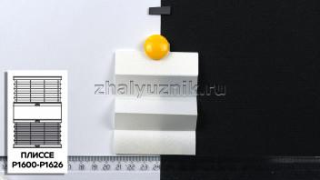 Жалюзи плиссе с тканью Опал, цвет Белый для вертикальных и откидных окон, каталог Амиго