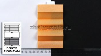 Жалюзи плиссе с тканью Опал, цвет Оранжевый для вертикальных и откидных окон, каталог Амиго