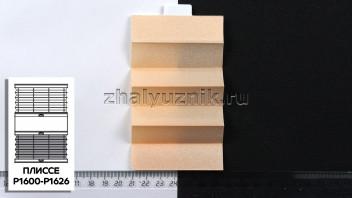 Жалюзи плиссе с тканью Опал, цвет Персиковый для вертикальных и откидных окон, каталог Амиго