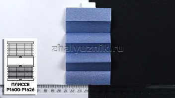 Жалюзи плиссе с тканью Опал, цвет Синий для вертикальных и откидных окон, каталог Амиго