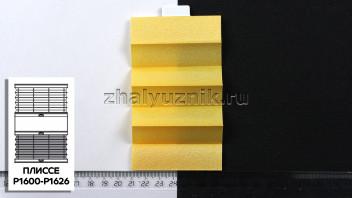 Жалюзи плиссе с тканью Опал, цвет Жёлтый для вертикальных и откидных окон, каталог Амиго