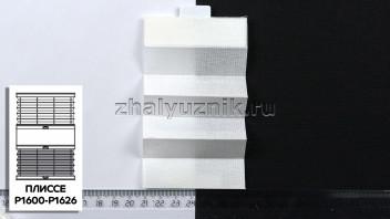 Жалюзи плиссе с тканью Опера, цвет Белый для вертикальных и откидных окон, каталог Амиго