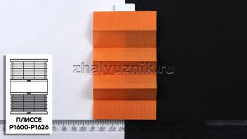 Жалюзи плиссе с тканью Опера, цвет Оранжевый для вертикальных и откидных окон, каталог Амиго