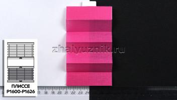 Жалюзи плиссе с тканью Опера, цвет Розовый для вертикальных и откидных окон, каталог Амиго