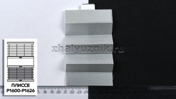 Жалюзи плиссе с тканью Опера, цвет Серый для вертикальных и откидных окон, каталог Амиго