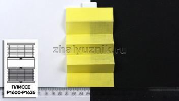 Жалюзи плиссе с тканью Опера, цвет Жёлтый для вертикальных и откидных окон, каталог Амиго