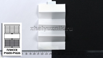 Жалюзи плиссе с тканью Прима, цвет Белый для вертикальных и откидных окон, каталог Амиго