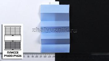Жалюзи плиссе с тканью Прима, цвет Голубой для вертикальных и откидных окон, каталог Амиго