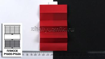 Жалюзи плиссе с тканью Прима, цвет Красный для вертикальных и откидных окон, каталог Амиго