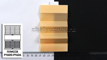 Жалюзи плиссе с тканью Прима, цвет Персиковый для вертикальных и откидных окон, каталог Амиго