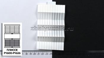 Жалюзи плиссе с тканью Прима Лайн, цвет Белый для вертикальных и откидных окон, каталог Амиго