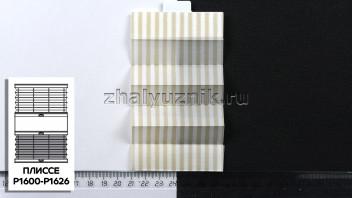 Жалюзи плиссе с тканью Прима Лайн, цвет Бежевый для вертикальных и откидных окон, каталог Амиго