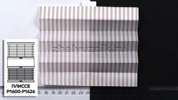Жалюзи плиссе с тканью Прима Лайн, цвет Лиловый для вертикальных и откидных окон, каталог Амиго