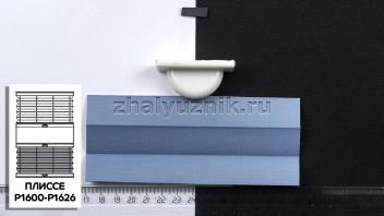 Жалюзи плиссе с тканью Радиант В/О, цвет Голубой для вертикальных и откидных окон, каталог Амиго
