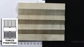 Жалюзи плиссе с тканью Сето, цвет Бежевый для вертикальных и откидных окон, каталог Амиго