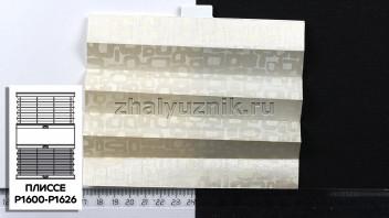 Жалюзи плиссе с тканью Сето Ретро, цвет Светло-бежевый для вертикальных и откидных окон, каталог Амиго