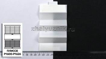 Жалюзи плиссе с тканью Шарм, цвет Белый для вертикальных и откидных окон, каталог Амиго