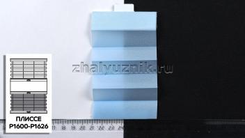 Жалюзи плиссе с тканью Шарм, цвет Голубой для вертикальных и откидных окон, каталог Амиго