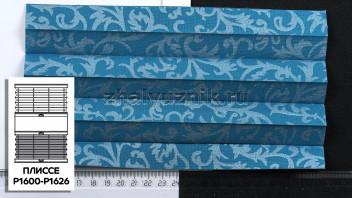 Жалюзи плиссе с тканью Шато, цвет Бирюзовый для вертикальных и откидных окон, каталог Амиго