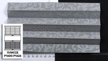 Жалюзи плиссе с тканью Шато, цвет Серый для вертикальных и откидных окон, каталог Амиго